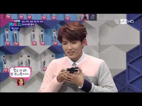 140221 Super Idol Chart Show Yoona Call