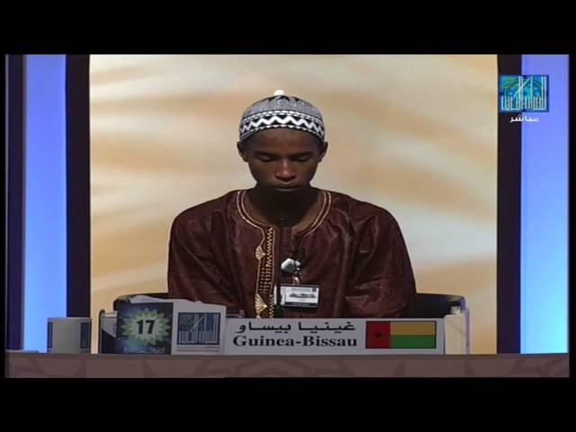 DUBAI INTERNATIONAL HOLY QURÁN AWARD 2013!