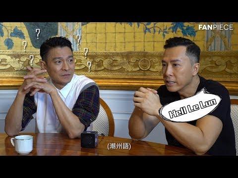《電影追龍訪問 — 甄子丹 劉德華》