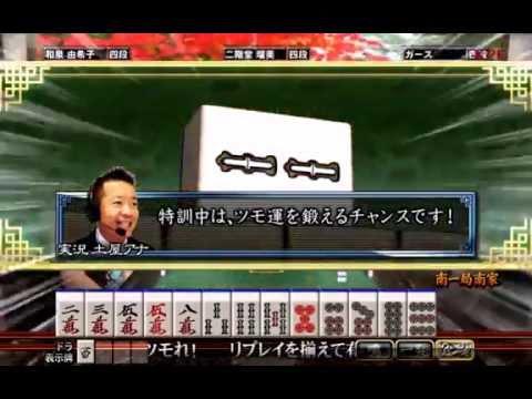 【パチスロ動画】麻雀格闘倶楽部(KPE)PV動画 大人気アーケードゲームと奇跡のコラボw