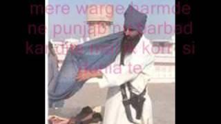 Punjabi Galan Jatt Sadi Kuri Di Sare Ral K Fudi Maro Te
