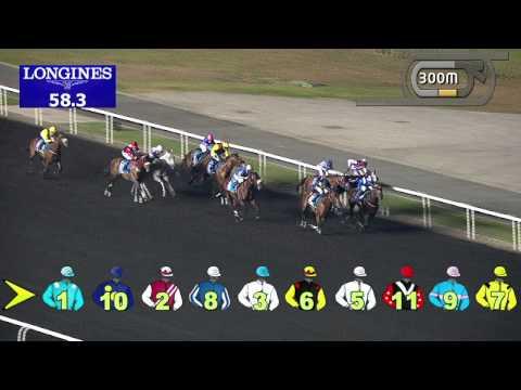 Vidéo de la course PMU RACE 4 : EXPO 2020