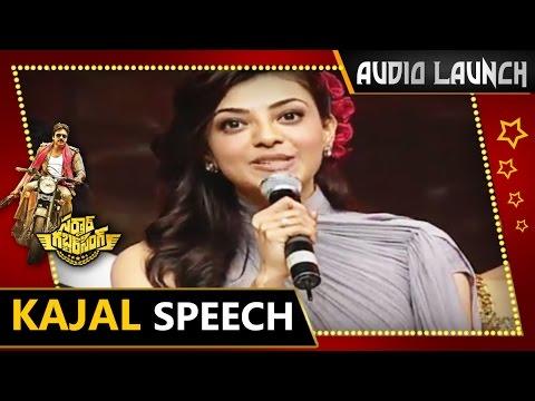 Kajal-Aggarwal-Speech---Sardaar-Gabbar-Singh-Audio-Launch