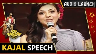 Kajal-Aggarwal-Speech---Sardaar-Gabbar-Singh-Audio-Launch
