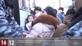Mame și copii reținute de poliție la un protest din Astana