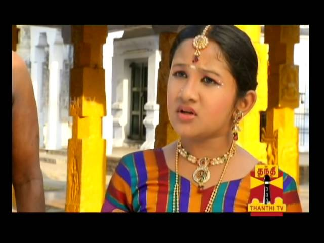 63 NAYAN MARGAL Promo (15/06/2014) - Thanthi TV