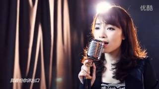 [MV] My love my fate - Yao Si Ting view on youtube.com tube online.