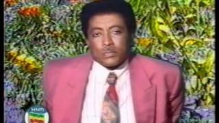 "Aklilu Seyoum - Sew Yelegn ""ሰው የለኝ"" (Amharic)"