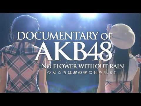新予告「DOCUMENTARY OF AKB48 NO FLOWER~」リクエストアワーVer. / AKB48[公式]