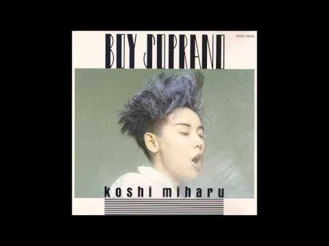Miharu Koshi - Boy Soprano (full album)