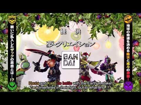 Kamen Rider Gaim Ep 45 (Subs Preview) Fate's Final Battle