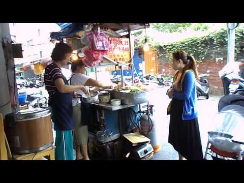 My First Street Food in Taipei, Taiwan