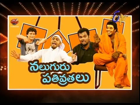 Jabardasth 12th December 2013