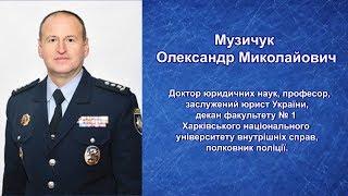 Інтерв'ю Олександра Музичука з нагоди 25-річчя створення університету