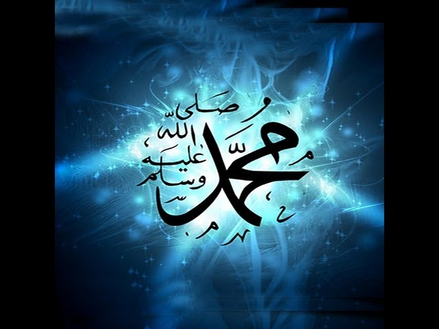Latest Generation Theology Islamic Live Wallpapers HD