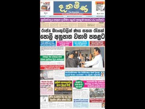 Sri lanka newspapers Patthara malli 2009/10/28-01