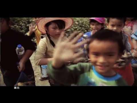 2013雲林農業博覽會甜度12影像展前導預告-改變篇