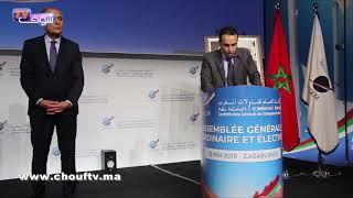 بعد انتخابه رئيسا للاتحاد العام لمقاولات المغرب..مزوار يوجه رسالة إلى الملك محمد السادس   |   خارج البلاطو
