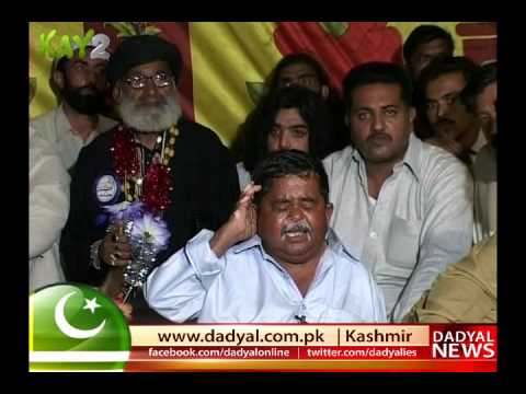 Sufi Kalam at Saal Shreef Mela at Gujer khan pothwar