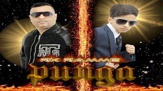 Превью из музыкального клипа RK Ramme ft. Raman Kumar - PUNGA
