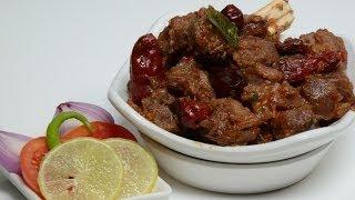 Lamb Fry - Chettinad Uppu Kari..