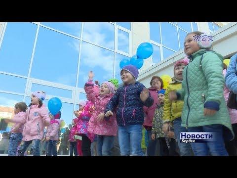 Впервые Медиа Холдинг ТВК и партнеры провели не просто традиционный розыгрыш призов ко Дню детства, но и организовали большой праздник