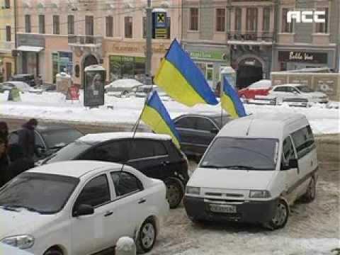 Чернівецький Автомайдан