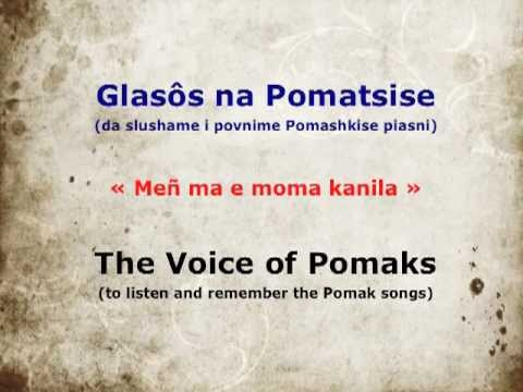 Men ma e moma kanila - Pomak Song