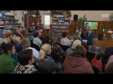 Літературна зустріч з Ніною Фіалко