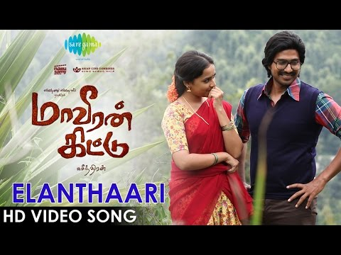 Maaveeran Kittu - Elanthaari HD Video Song