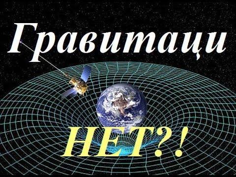 Полковник Кондрашов: