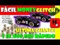 GTA 5 ONLINE GLITCH F CIL DINHEIRO INFINITO MONEY GLITCH PC PS4 X1 CAR DUPLICATION
