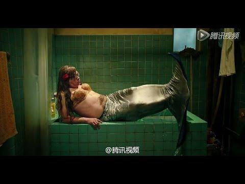 My Nhan Ngu - Teaser Trailer [Dự kiến: Mùng 03 Tết 10.02.2016]