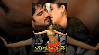 Bhagyalakshmi Bumper Draw Telugu Full Length Movie || Rajendra Prasad ,Farjana ,Mumaith Khan