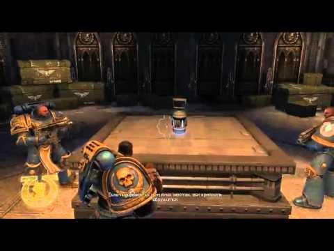 Прохождение Warhammer 40 000: Space Marine Часть 1