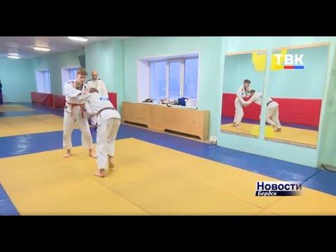 Бердчанин стал призером всероссийских соревнований по дзюдо и получил право представлять Россию на рейтинговых международных соревнованиях