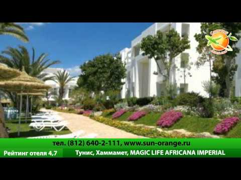 hotel vincci nozha beach hammamet 2012 dance animateurs ! - тунис хаммамет 2012