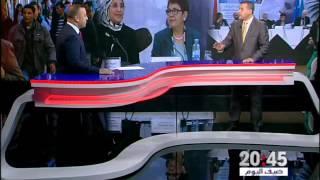 مطالب بإلغاء لائحتي الشباب والنساء في الانتخابات التشريعية المقبلة