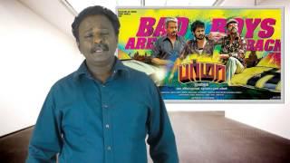 Burma Tamil Movie Review Tamil Talkies
