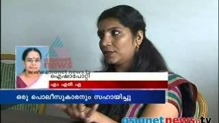 Isha Potti response on Saritha S Nair allegation