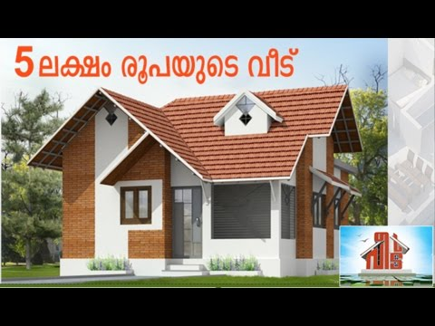 Manorama veedu low cost low cost house veedu for Low cost kerala veedu plans