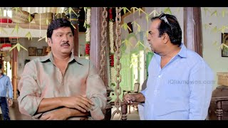 Son Of Sathyamurthy Movie Brahmanandam Comedy Trailer