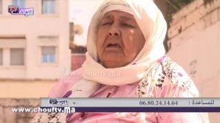 معاناة حقيقية للمساعدة:مغربية عندها سبعين عام مزال كتلاوح فالزنقة وكتبيع الفنيد للدراري الصغار(فيديو جد مؤثر) |