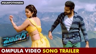 Hyper-Telugu-Movie-Ompula-Video-Song-Trailer