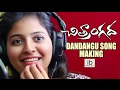 Chitrangada- Anjali's song making & film new trailer -..