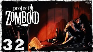 Project Zomboid. #32: Отличная ходка.