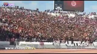 بالفيديو..شوفو فرحة الجماهير الودادية من وسط المدرجات  