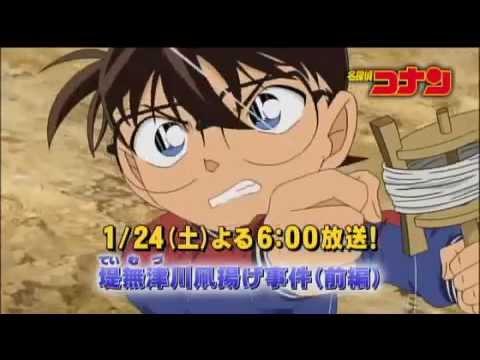 Detective Conan Ep 765 Preview