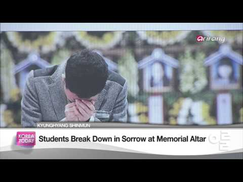 Korea Today Ep556 Preparation for a salvage of the Sewol-ho ferry