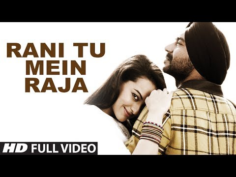 Raja Rani Official Full Video Song Ft. YO YO Honey Singh | Son of Sardaar | Ajay Devgn